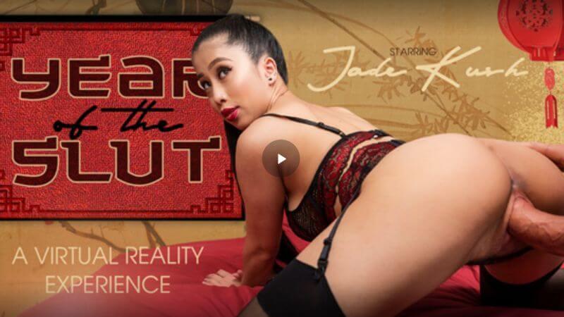 big cock asian VR porn free